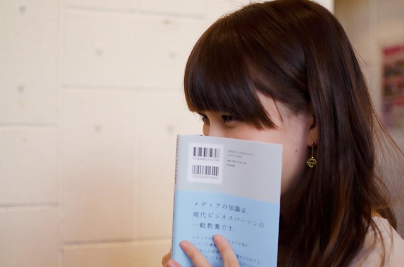 yuko04