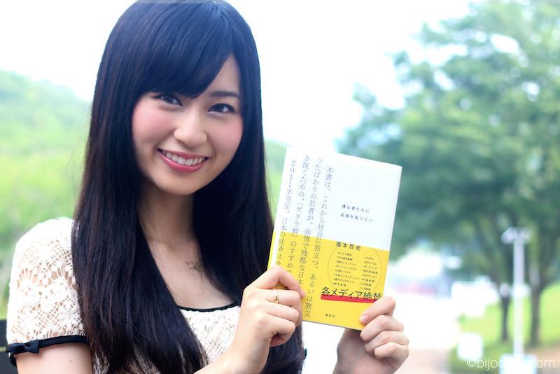 haruka-shikishi10