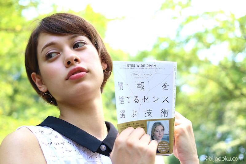 marisa-mitsui04