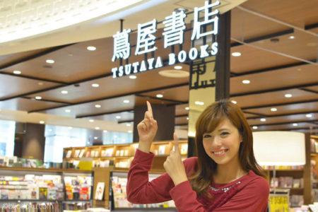 蔦屋書店「秋の美女読書フェア」へ橘ひろなちゃんと行ってきました!