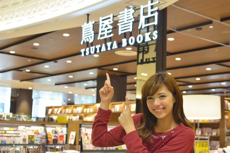 蔦屋書店「秋の美女読書フェア」へ橘ひろなと行ってきました!