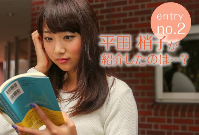 pct_meiji-02
