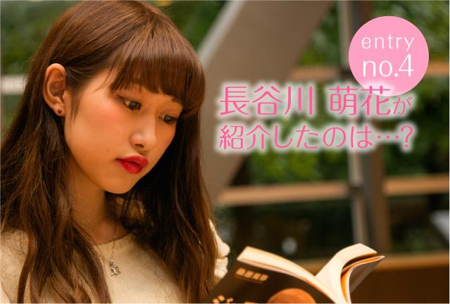 pct_meiji-04