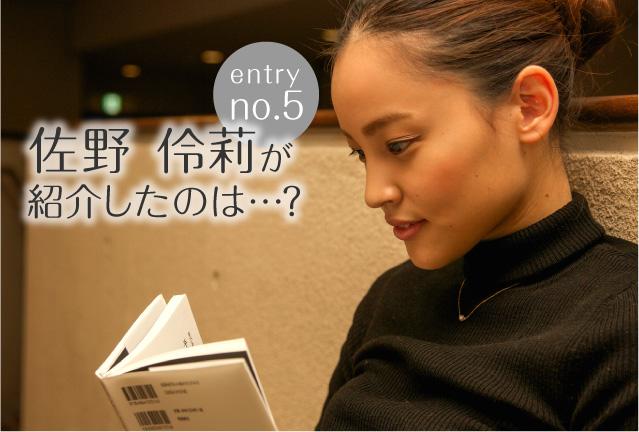 pct_meiji-05