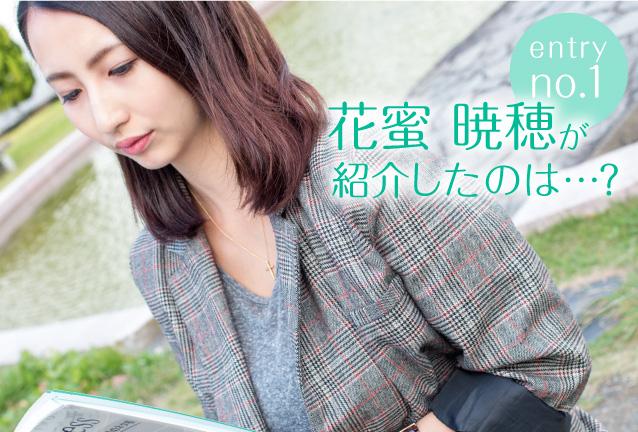pct_yokohama-01