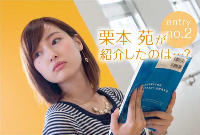 pct_yokohama-02