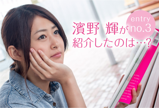 pct_yokohama-03