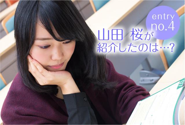 pct_yokohama-04