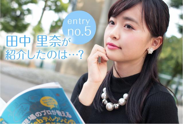 pct_yokohama-05
