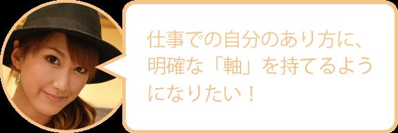 yuka001