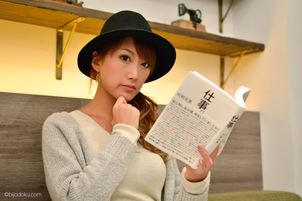 yuka-misaki09