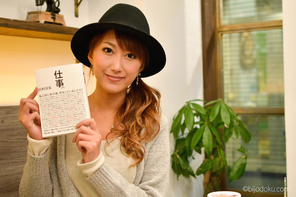 秋元康、糸井重里ら4人の巨匠に学ぶ「人生を楽しくする働き方」のヒント。