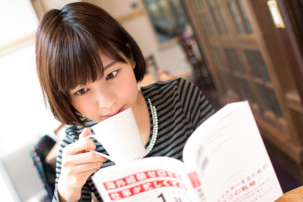 rie-shimotsu03