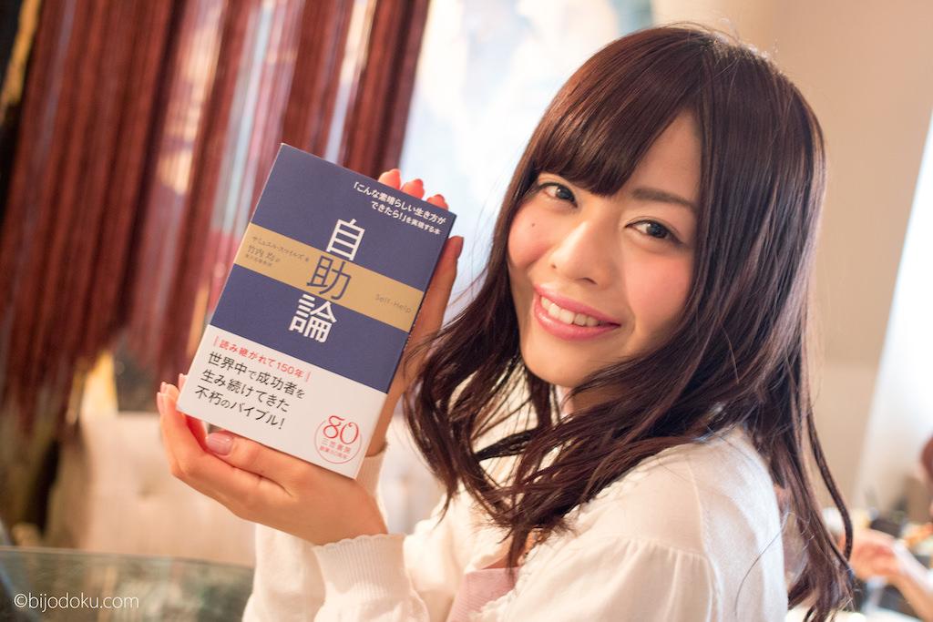 yume-ishikura05