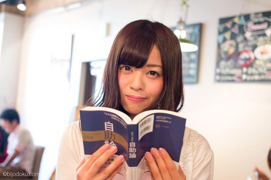 yume-ishikura03
