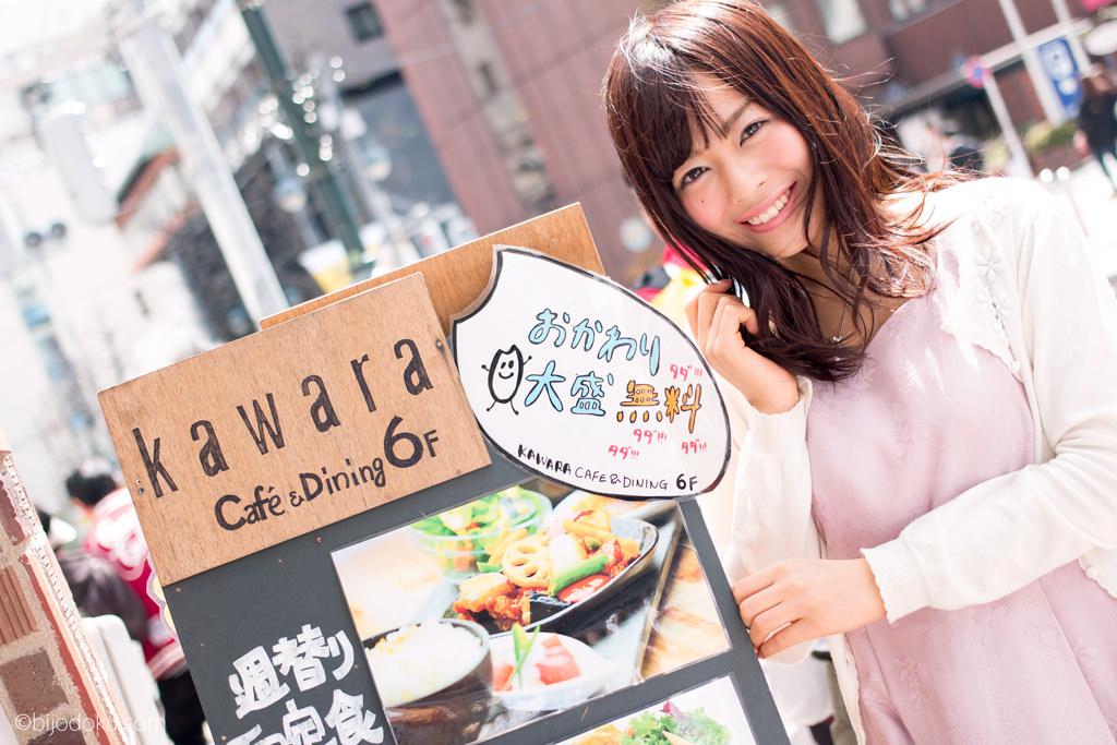 yume-ishikura06