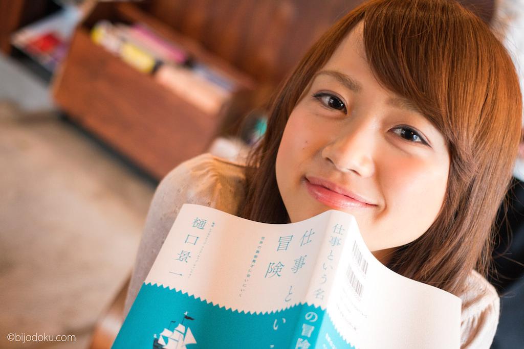 yurina-hayashi04