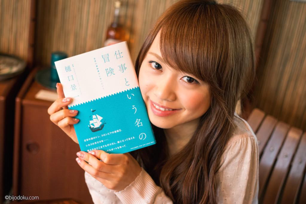 yurina-hayashi05