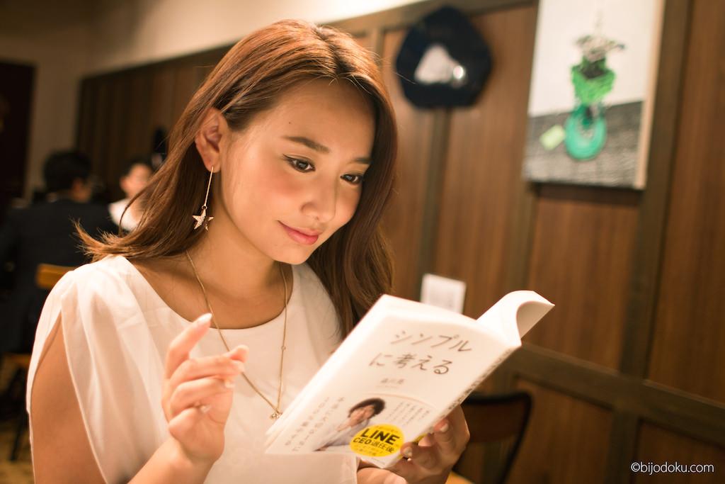 yuisho-ri02