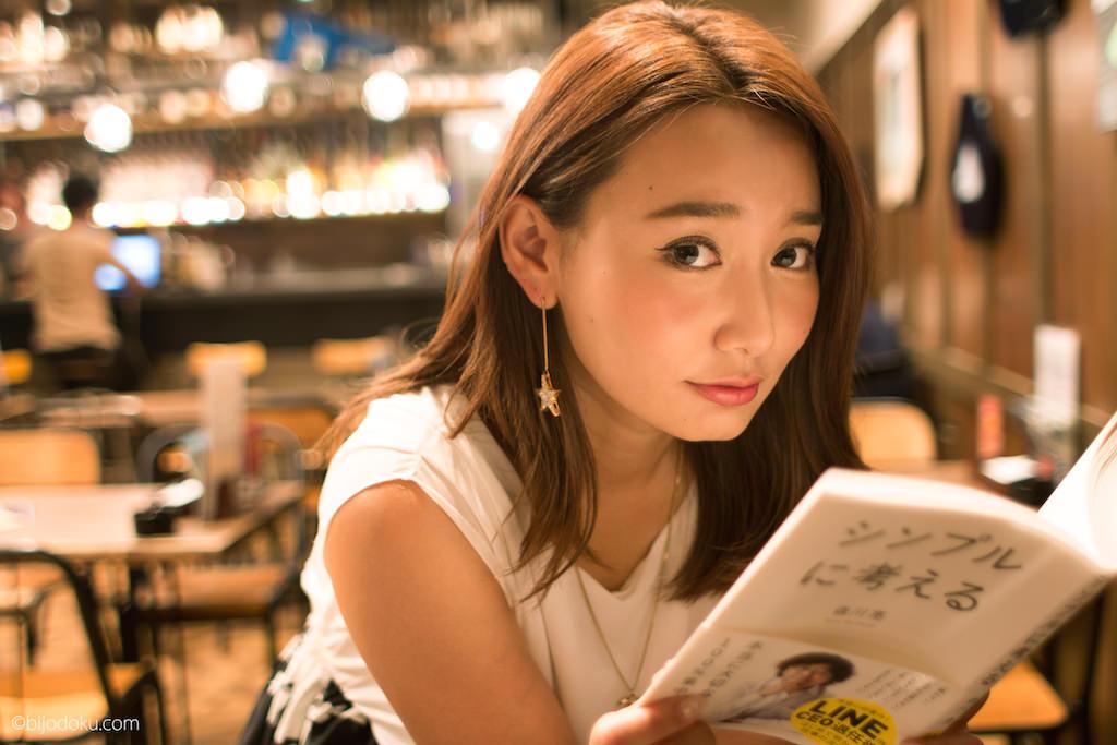 yuisho-ri04