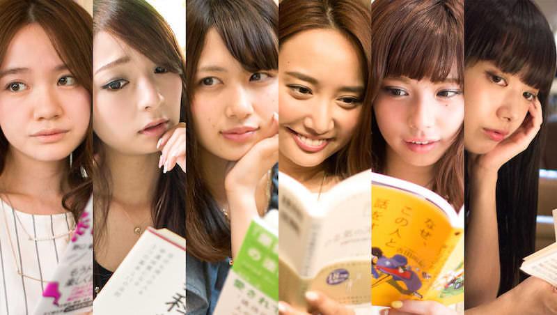 仕事を楽しくする6冊のビジネス書!「美女読書フェア第2弾」全国1,000書店で展開中!