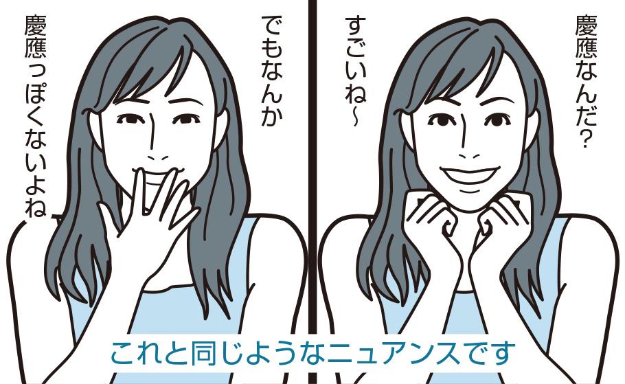 STEP4-05_イラスト見本