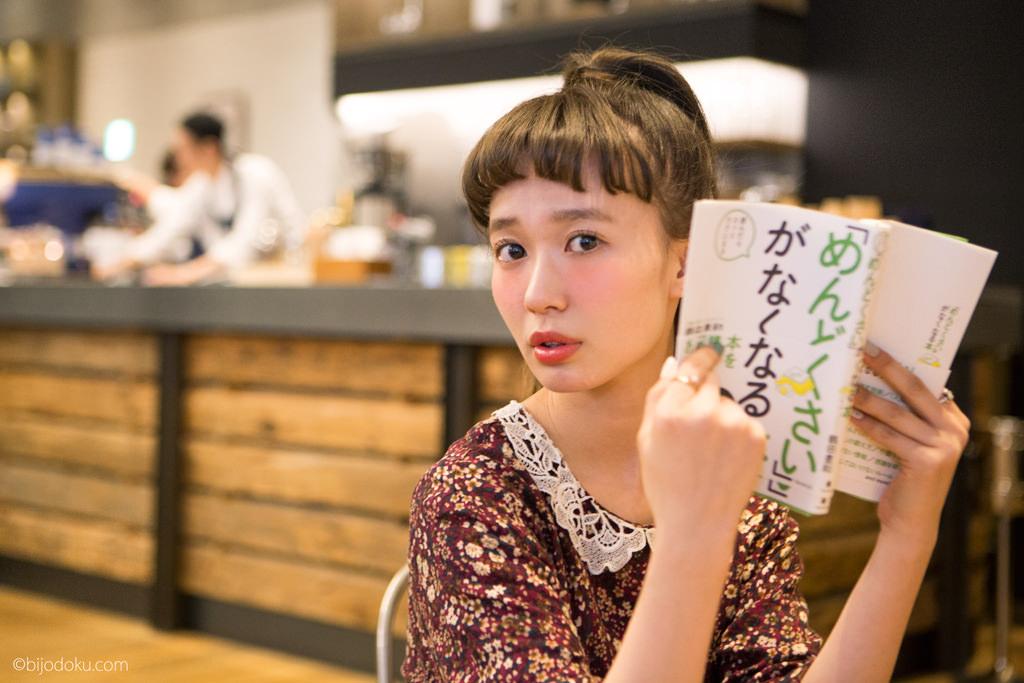 shibasaki05