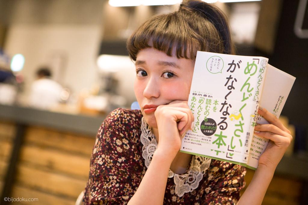 shibasaki06