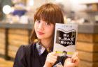 【茂木健一郎】頭が良くなる「本の読み方」で読書効果を最大化しよう