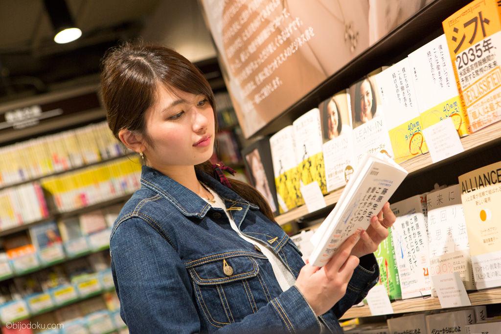 anna-tsutaya01