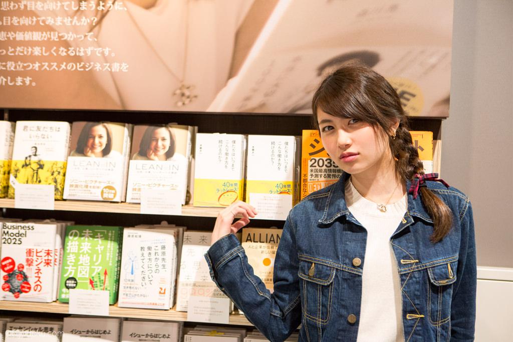 anna-tsutaya12