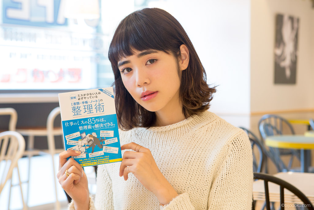 mai-inubushi01-3
