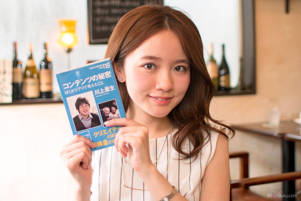 mei-ishimoto01-2