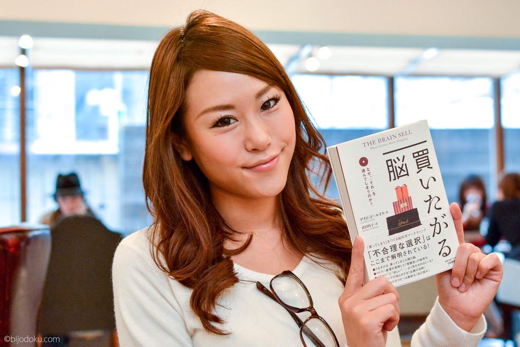 チョコレートの香りが書籍販売を伸ばす?『買いたがる脳』に与える匂いの秘密!