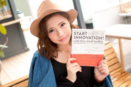 イノベーションのアイデアを見つける具体的方法!「FORTH」メソッドを解説!