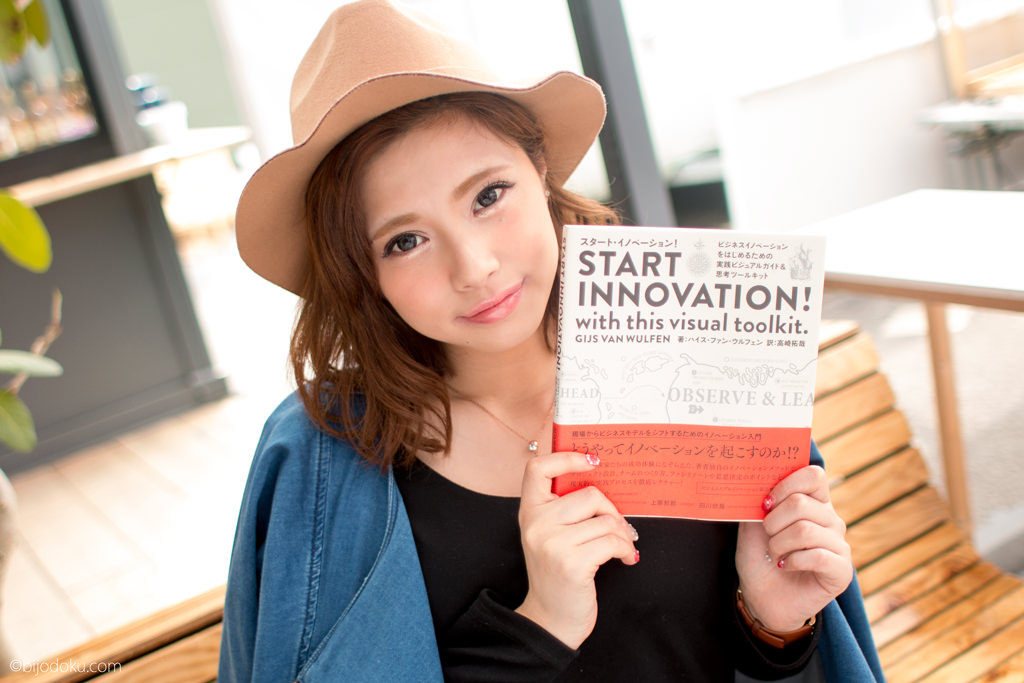 イノベーションは「探検の旅」!新アイデアを見つけるためのメソッドとは?