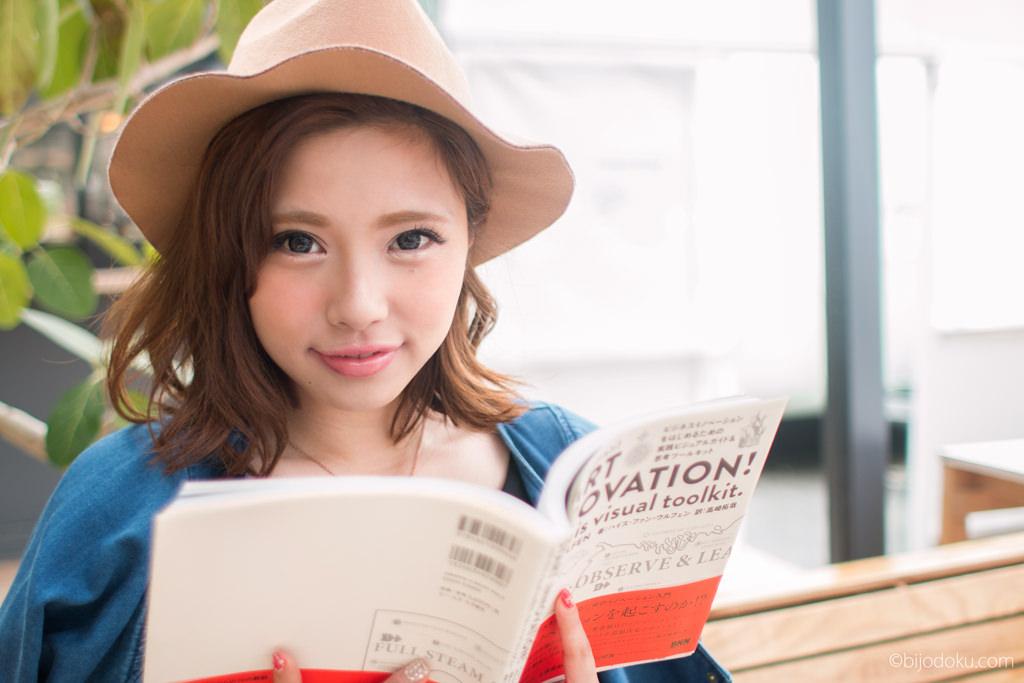 hirona-smart07