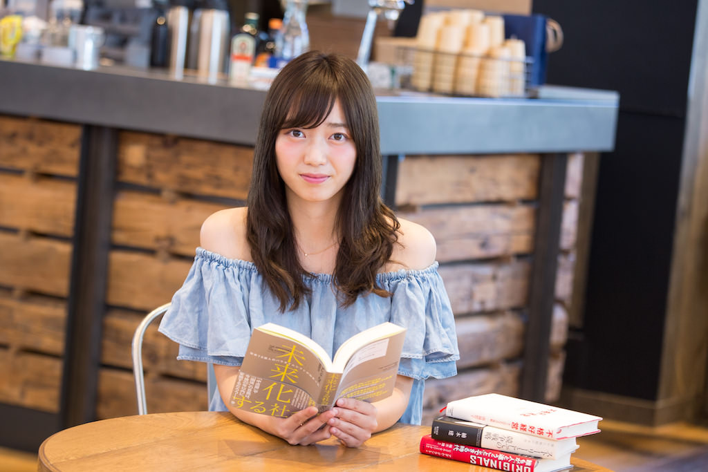 吉田ももみ起業物語〜もし現役早稲田大学生がビジネス書を読んで起業を目指したら〜