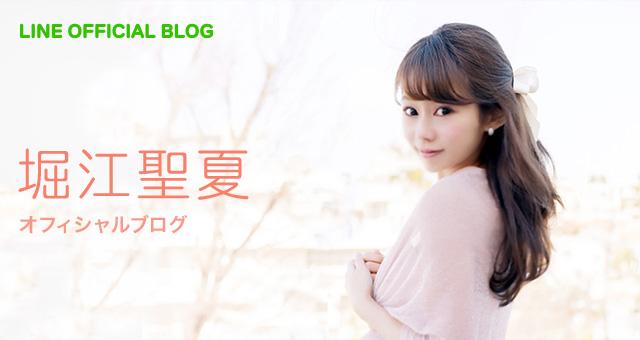 mina-blog