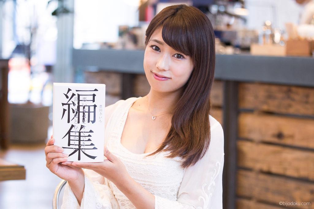 週刊少年サンデー初代編集長・豊田きいち氏が語る「いい編集者」の条件とは?