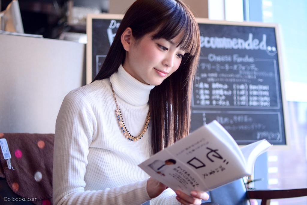 """出版社のビジネス書 編集者様〜ご担当書籍の紹介記事を """"無料"""" で掲載します!"""