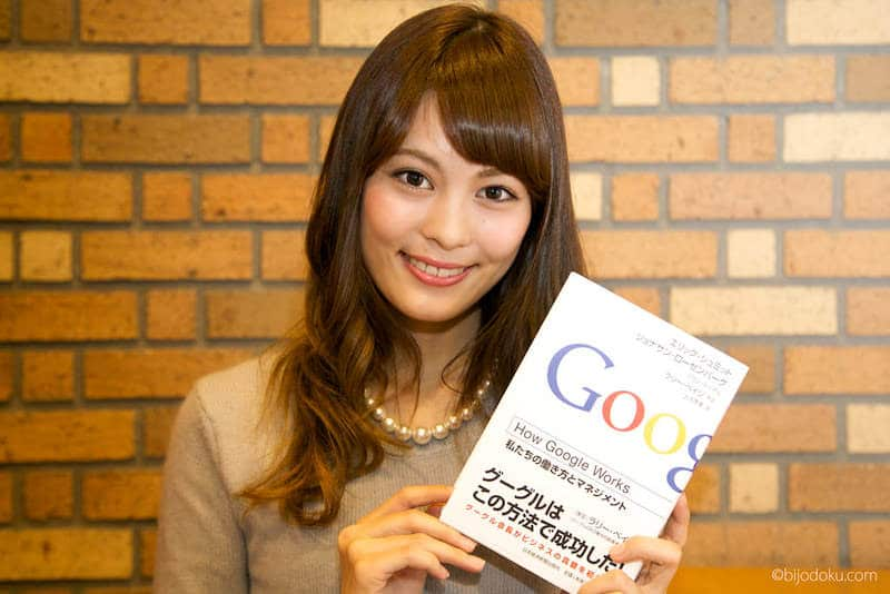 Googleの採用基準!世界最強の企業はどんな人材を求めているのか?