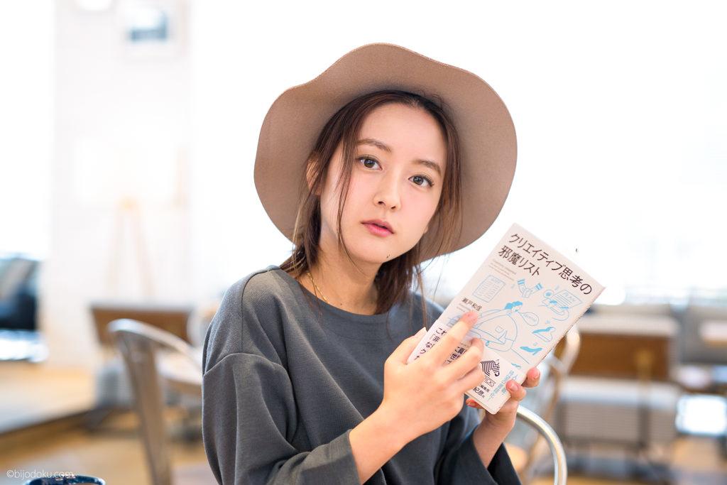 kana-creative04
