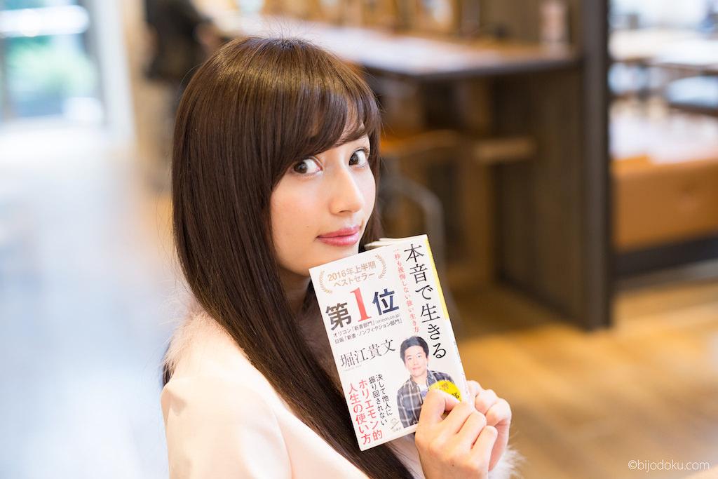 nozomi-honne05