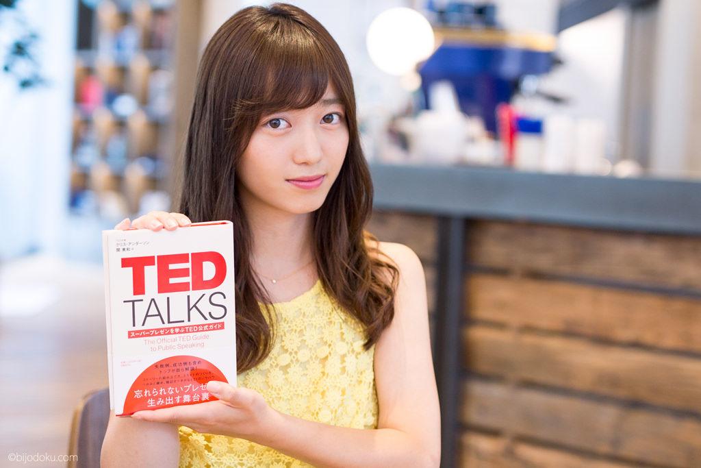 「TED TALK」に学ぶ!絶対に身につけるべき記憶に残るプレゼンの作り方!
