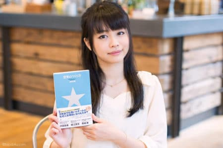 スポーツビジネスの教科書!DeNA池田純のマーケティング戦略とは?
