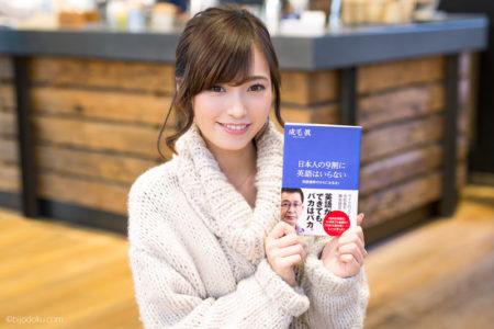 9割の日本人に必要のない英語を、なぜ日本人は必死に学ぶのか?