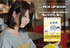 リスクゼロで月5万円稼ぐ!「小さく起業」するための3つのポイント