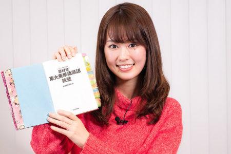 【東大生】おすすめ英単語帳『鉄壁』と英語勉強法を教えます!