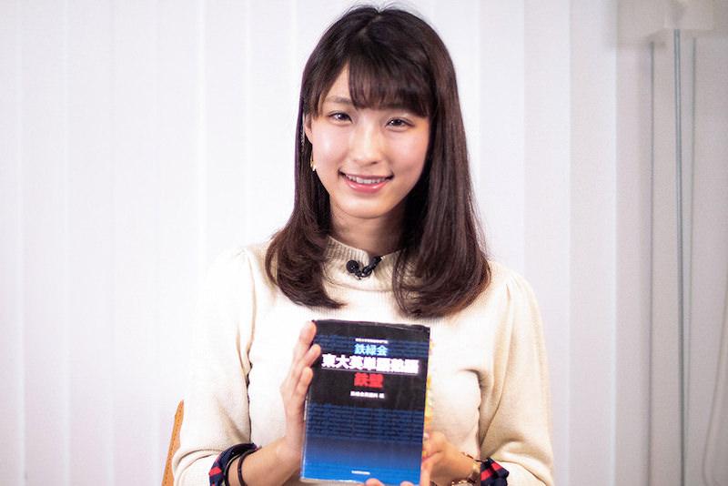 【慶應大】おすすめ英単語帳『鉄壁』を2ヶ月ですべて記憶した方法